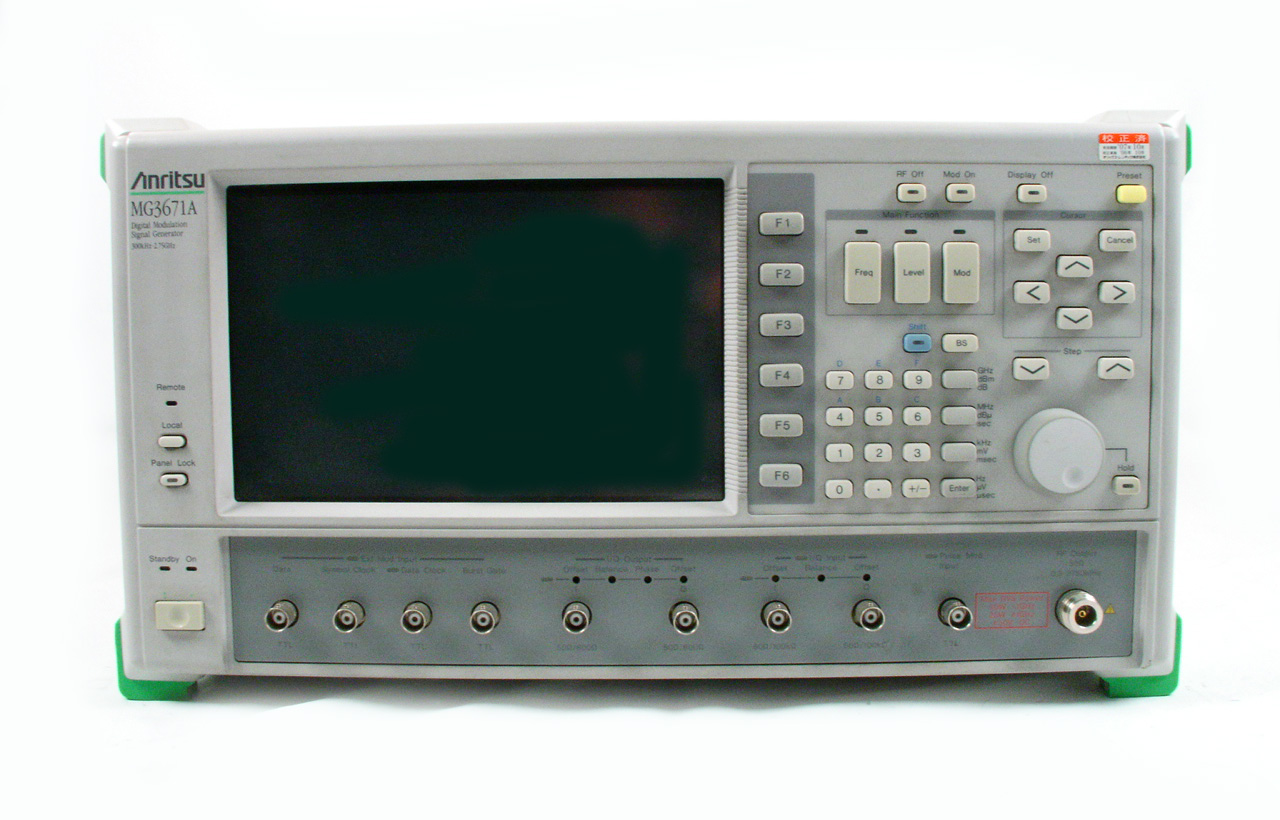 Anritsu MG3671A for sale