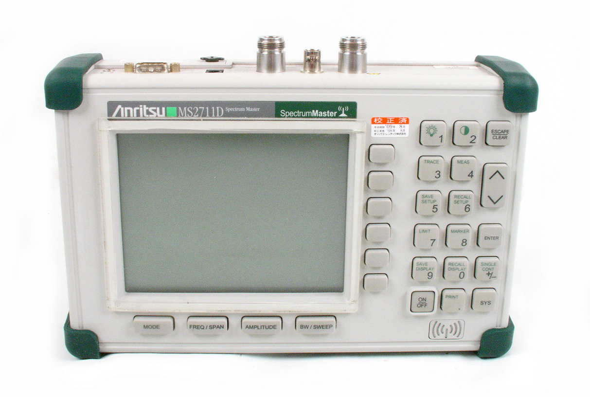 Anritsu MS2711D for sale